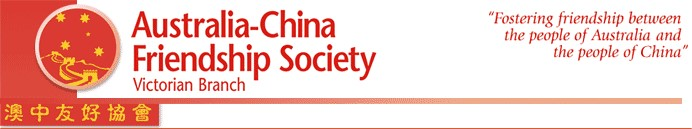 Australia China Friendship Society